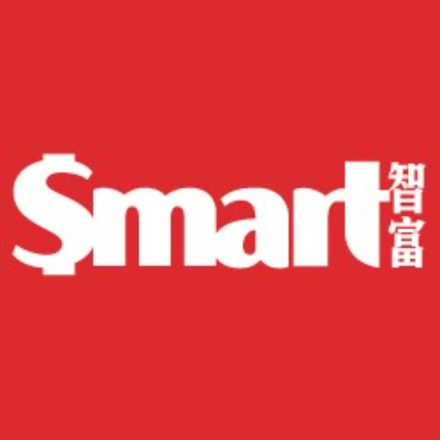 巴菲特的第1檔股票|Smart智富話理財.投資的一千零一夜・巴菲特的故事01