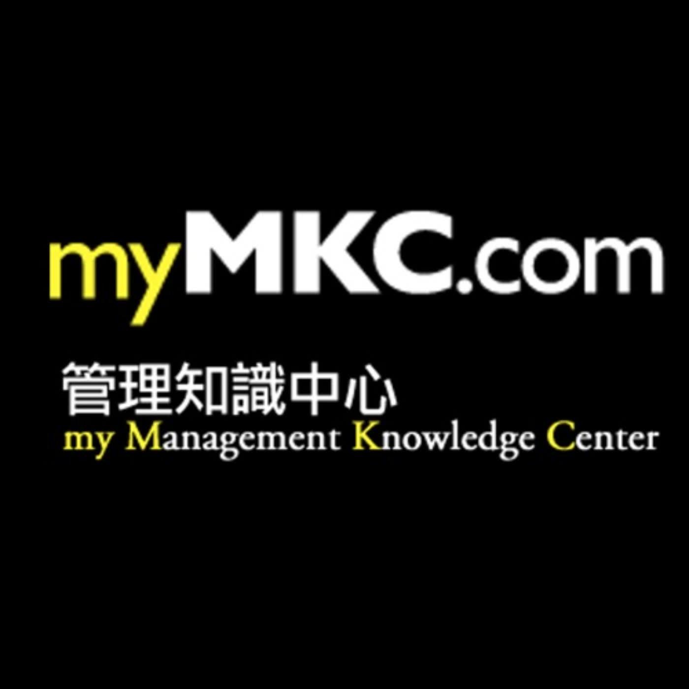MyMKC管理知識中心