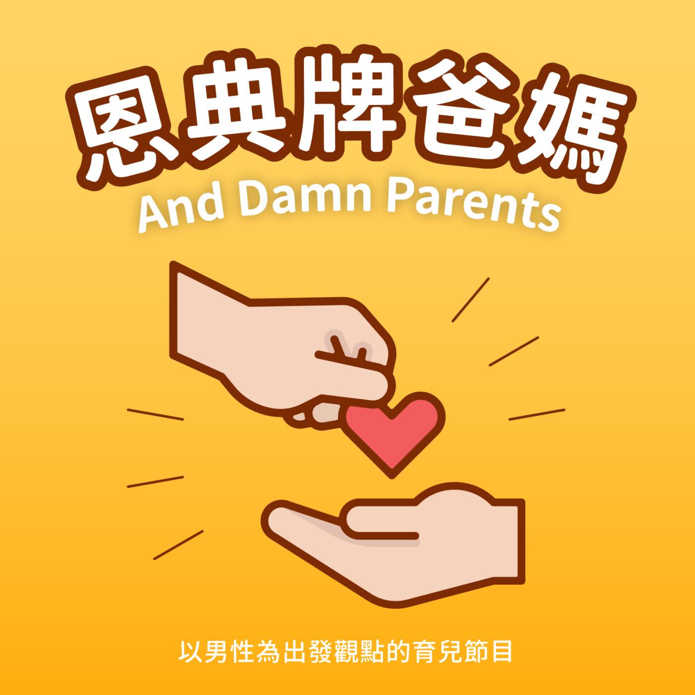 EP29 | 台灣拍出魷魚遊戲要幹嘛 | 魷魚遊戲為何成功?、台劇現況困境、拍得出來然後呢?、人生必看劇推薦