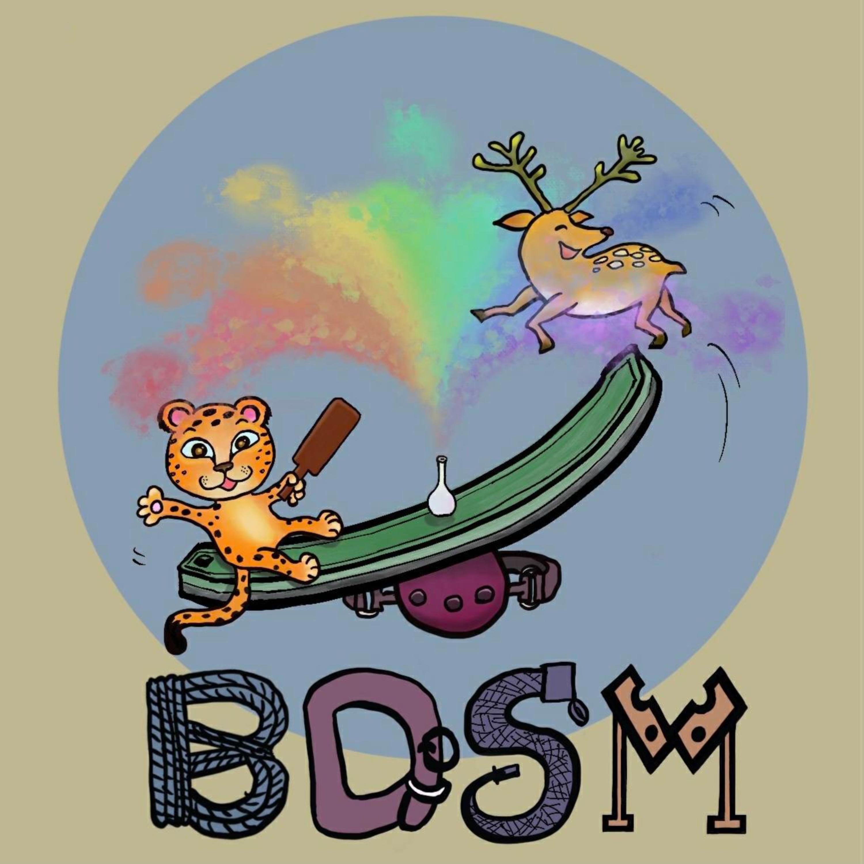 BDSM蹺蹺板:聊聊你的愉虐人生