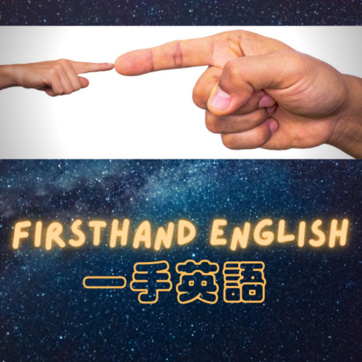 「旅遊泡泡」英文怎麼說?flex office 是什麼? 還有還有... 趕快來學四個台灣人最不會發的音!