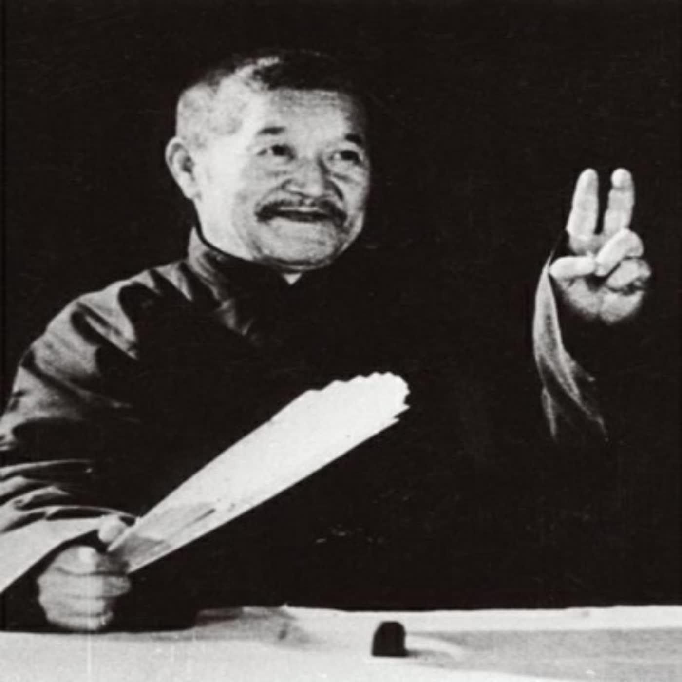 """十二、桃李天下-(5)""""反徒""""康立本"""