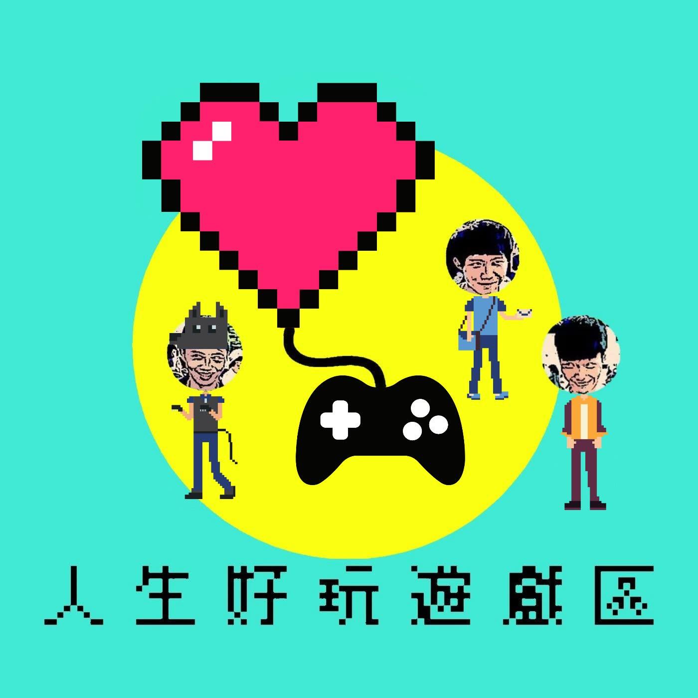 【床邊故事#5】紫涵伴小陳|金曲大帝國|歌詞串連