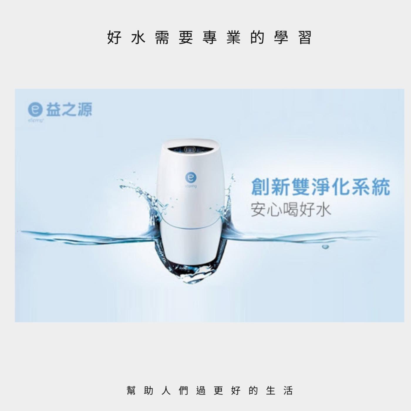 02-年輕人如何銷售600台淨水器-廖家揚
