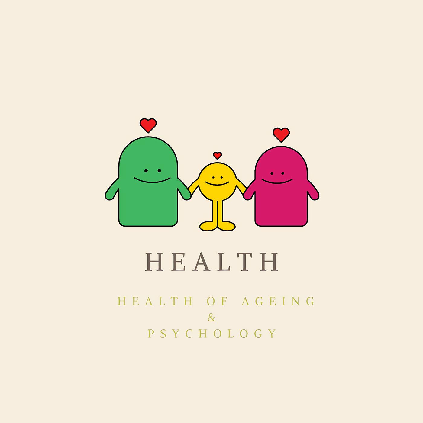 熟齡健康&心理學