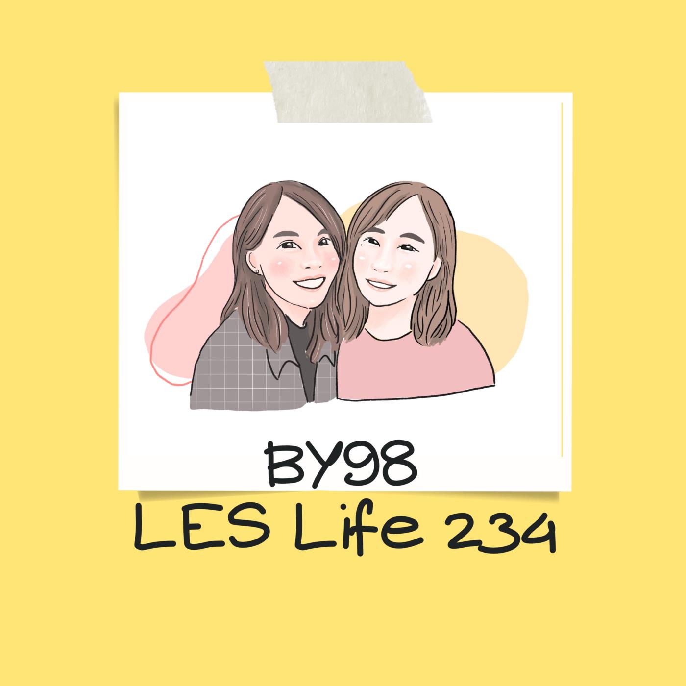 Les生活234-《原來,這樣就能找到好伴侶》講座心得:練習許一個好願!
