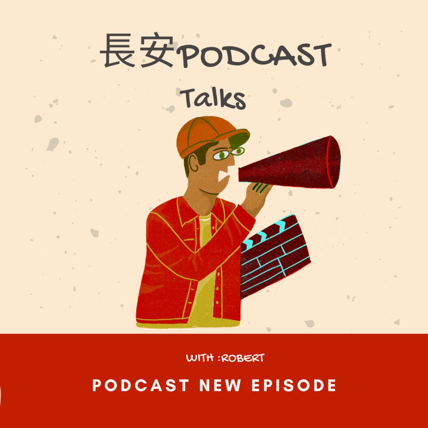 BNI長安分會Podcast