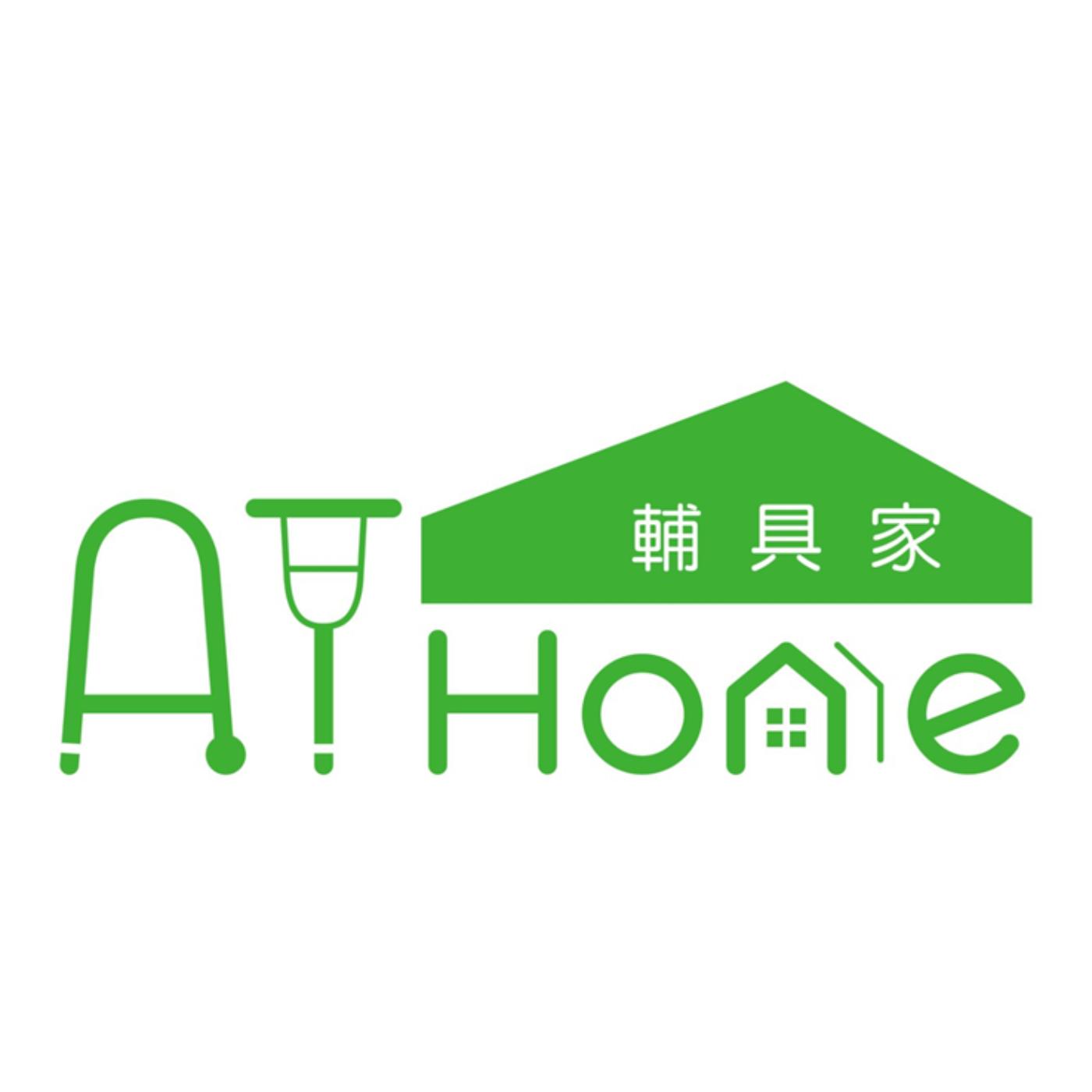 輔具家ATHome