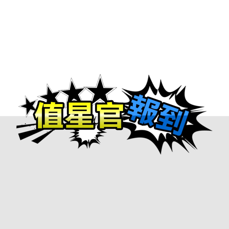 EP.33 退伍官威一樣大 違反防疫理直氣壯? feat.軍中人權促進會會長陳碧娥 (黃媽媽)