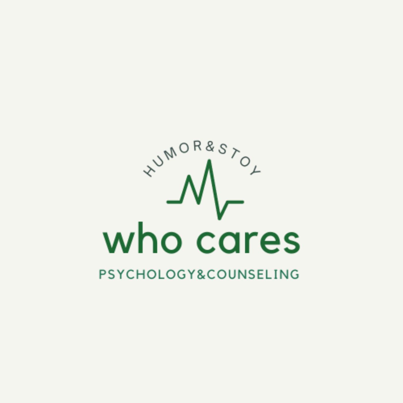 Who Cares-心理師的私人煩惱