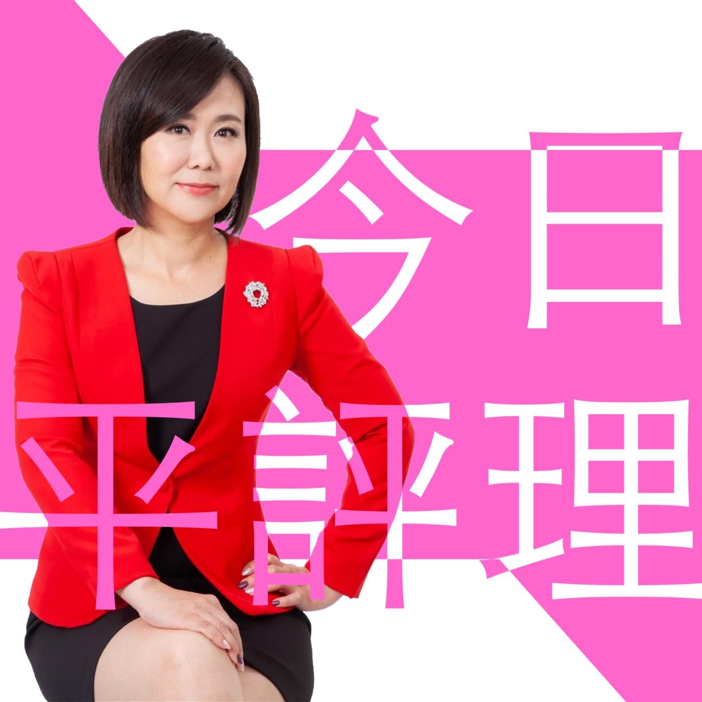 2021.07.15 唐鳳的煙火 民進黨的小確幸