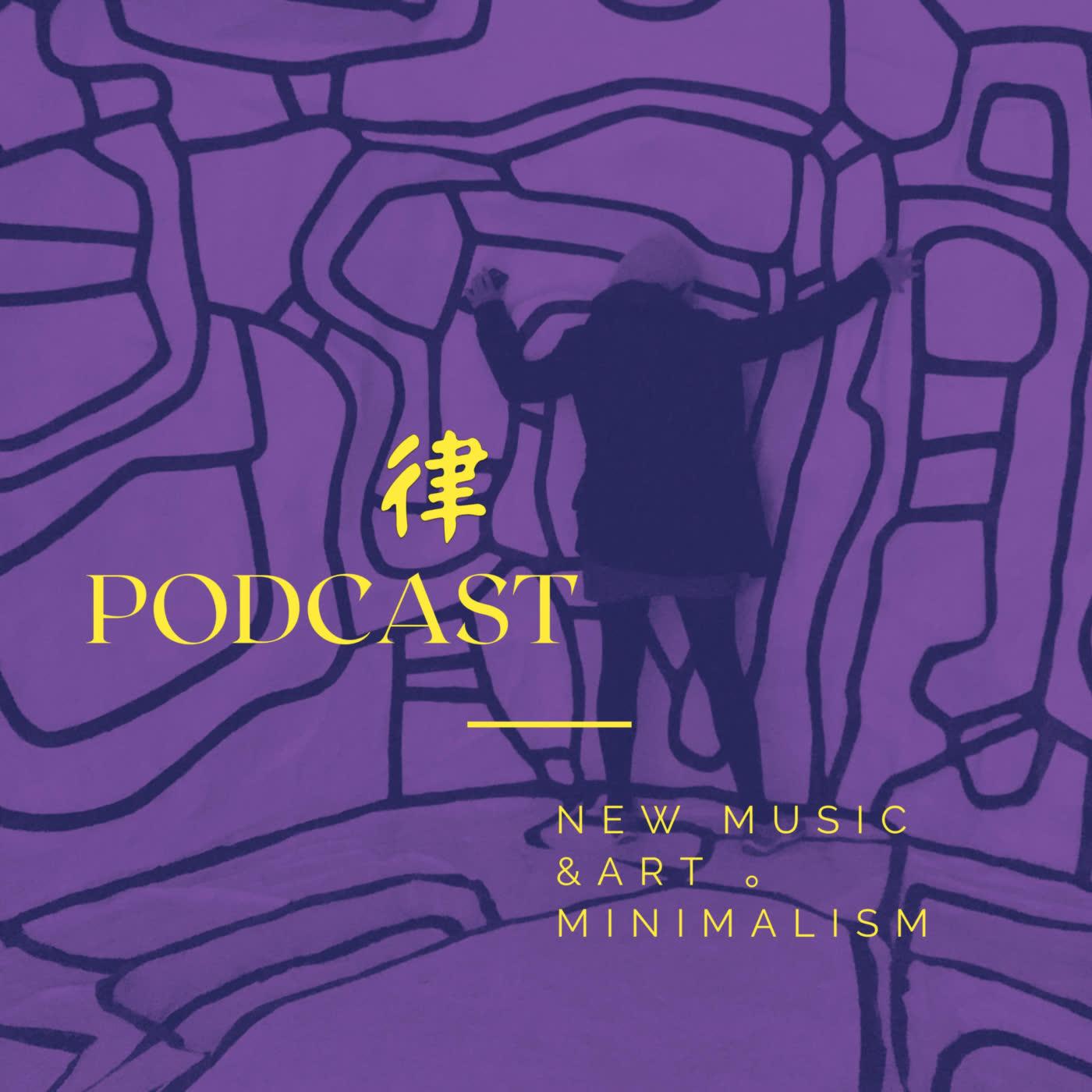 律Podcast