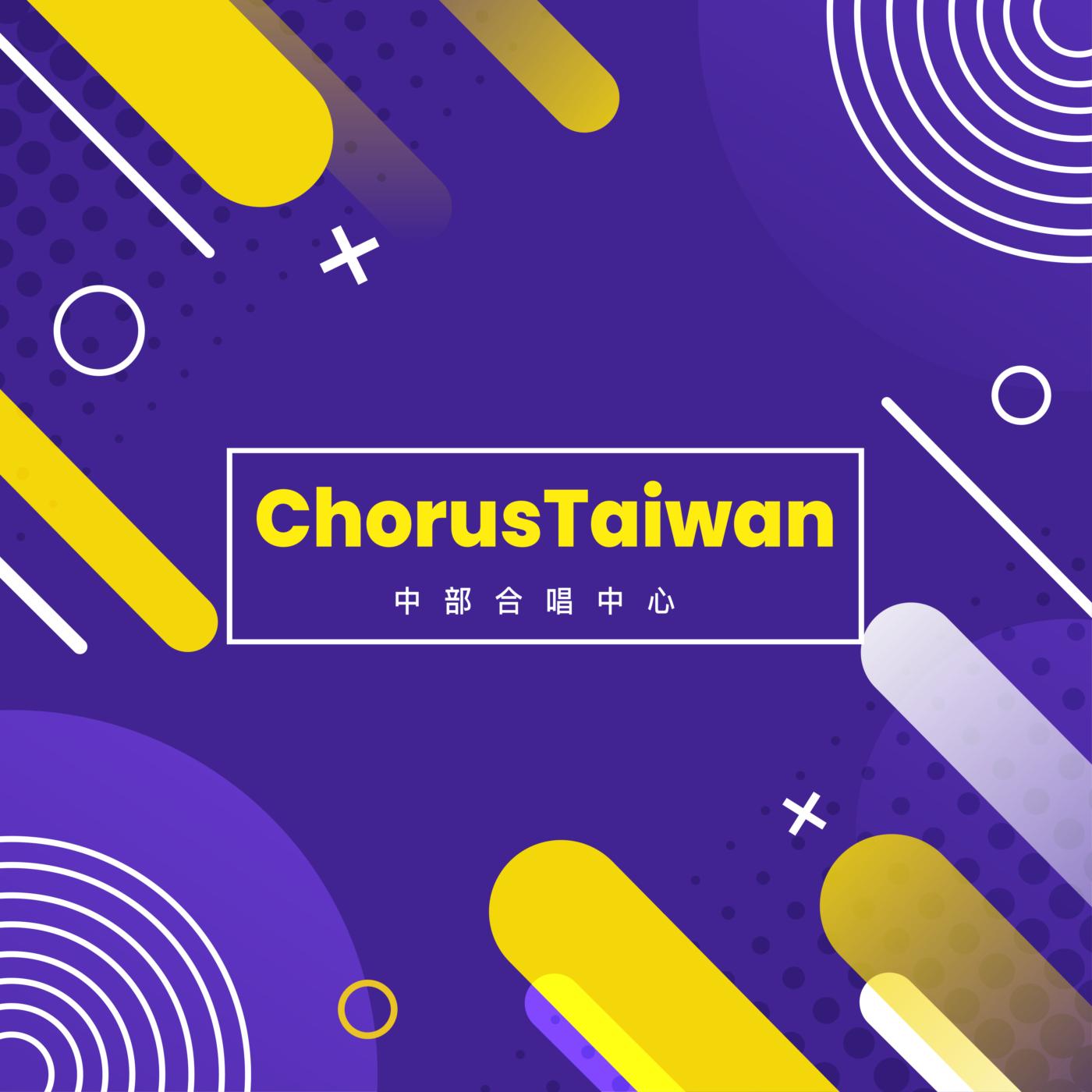 Chorus Taiwan