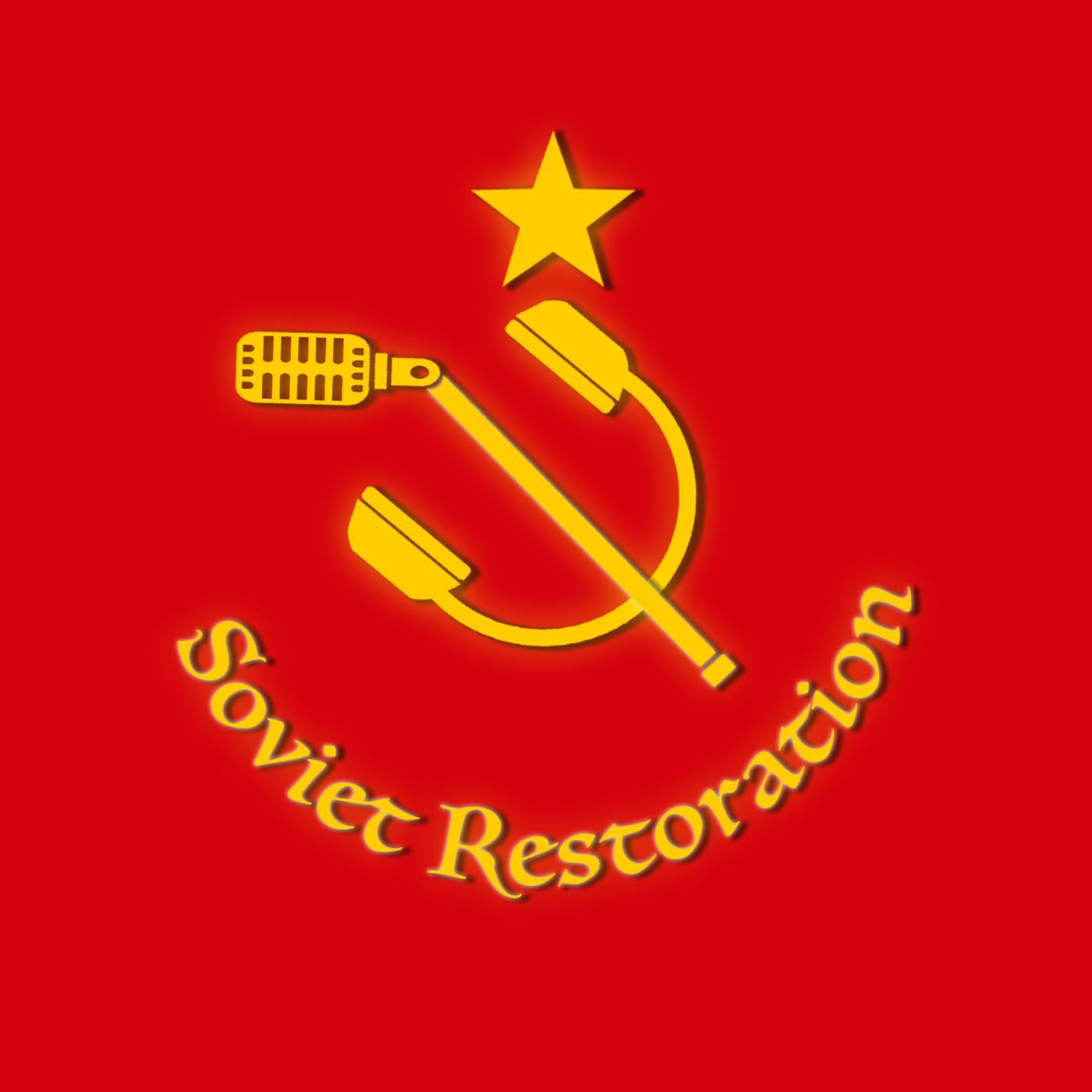 光復蘇維埃