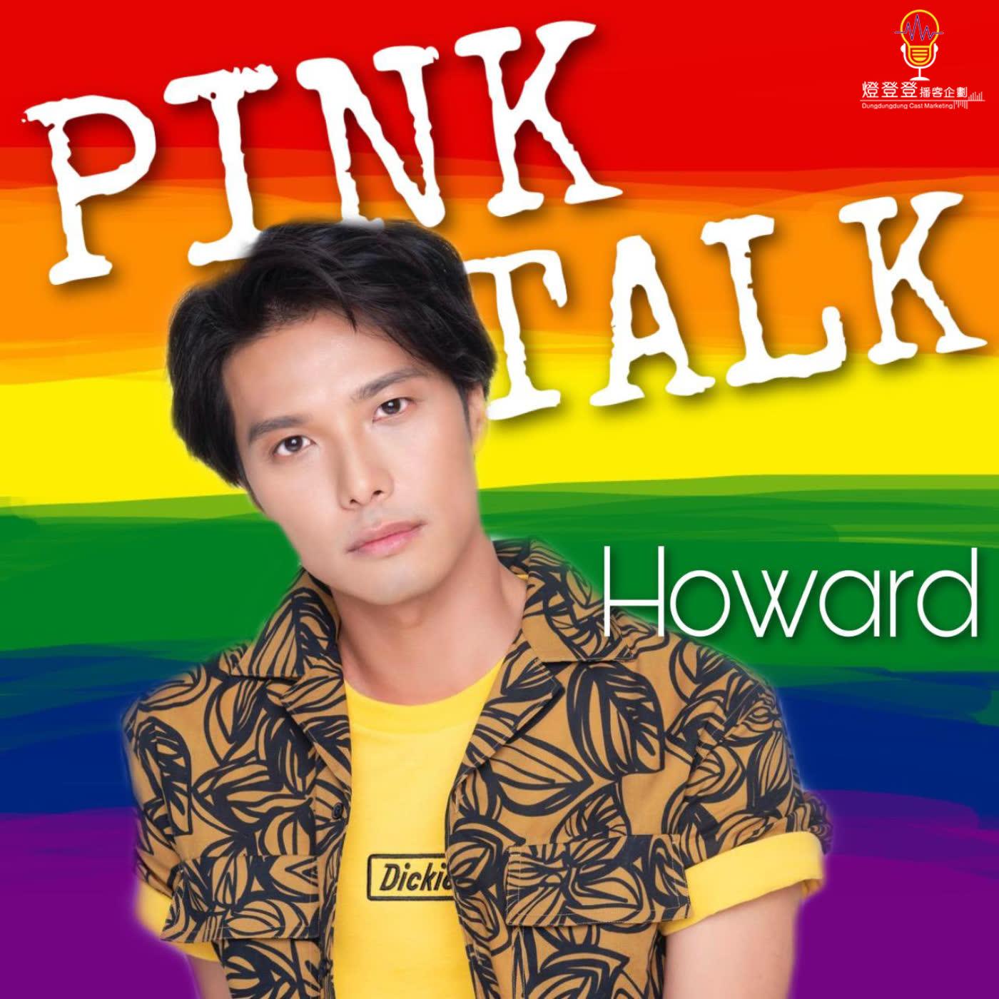 Pink Talk