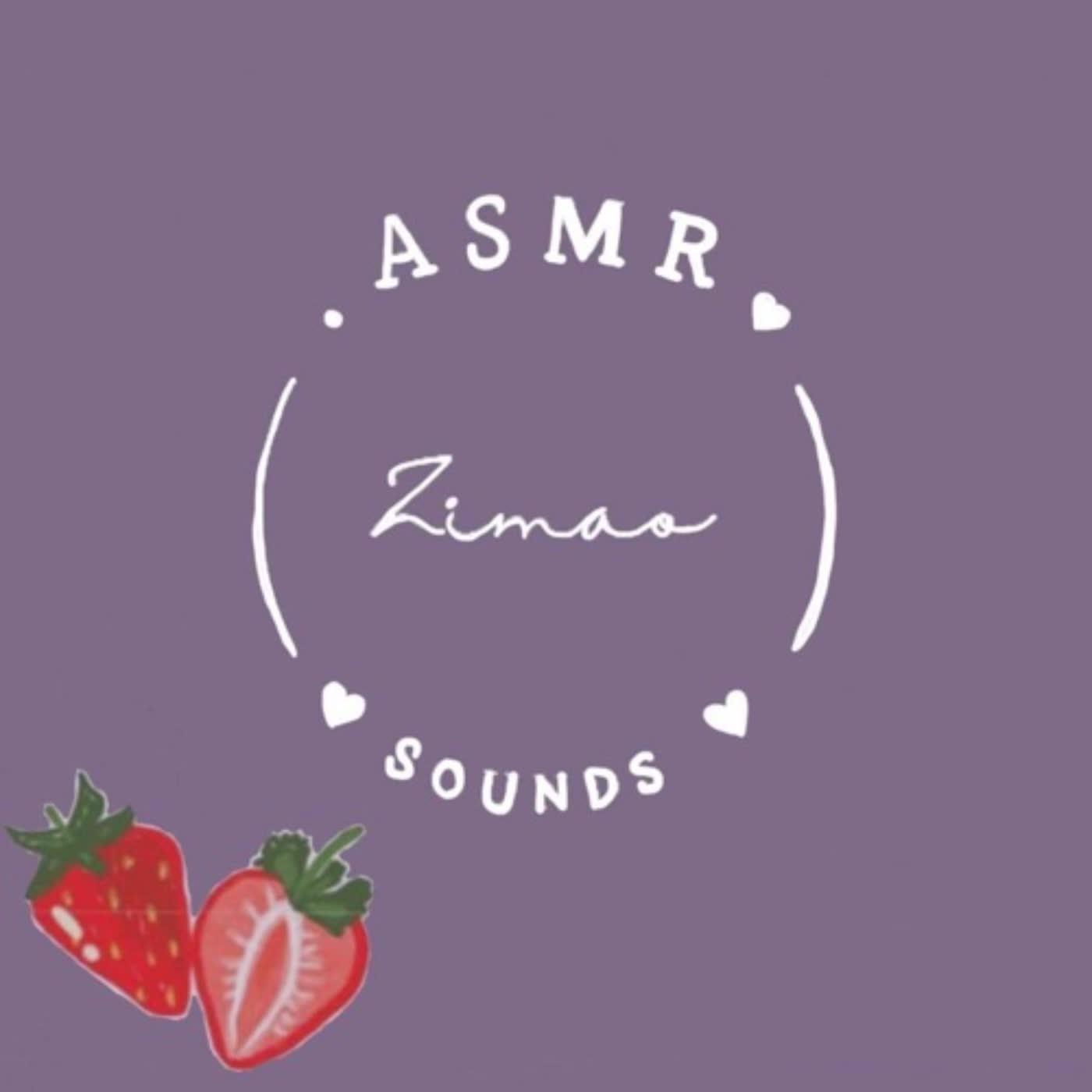 ASMR紫毛
