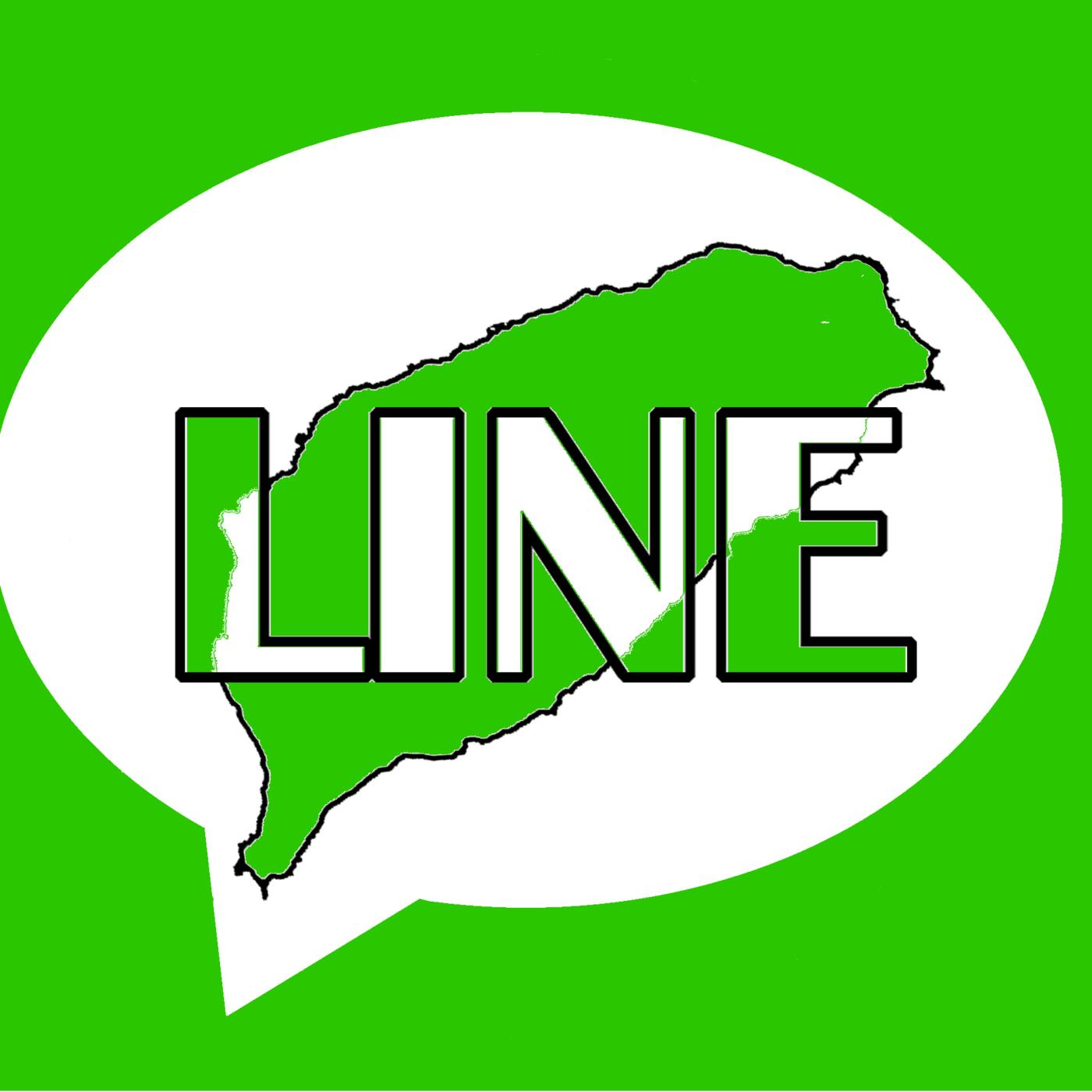 LINE TAIWAN ライン台湾