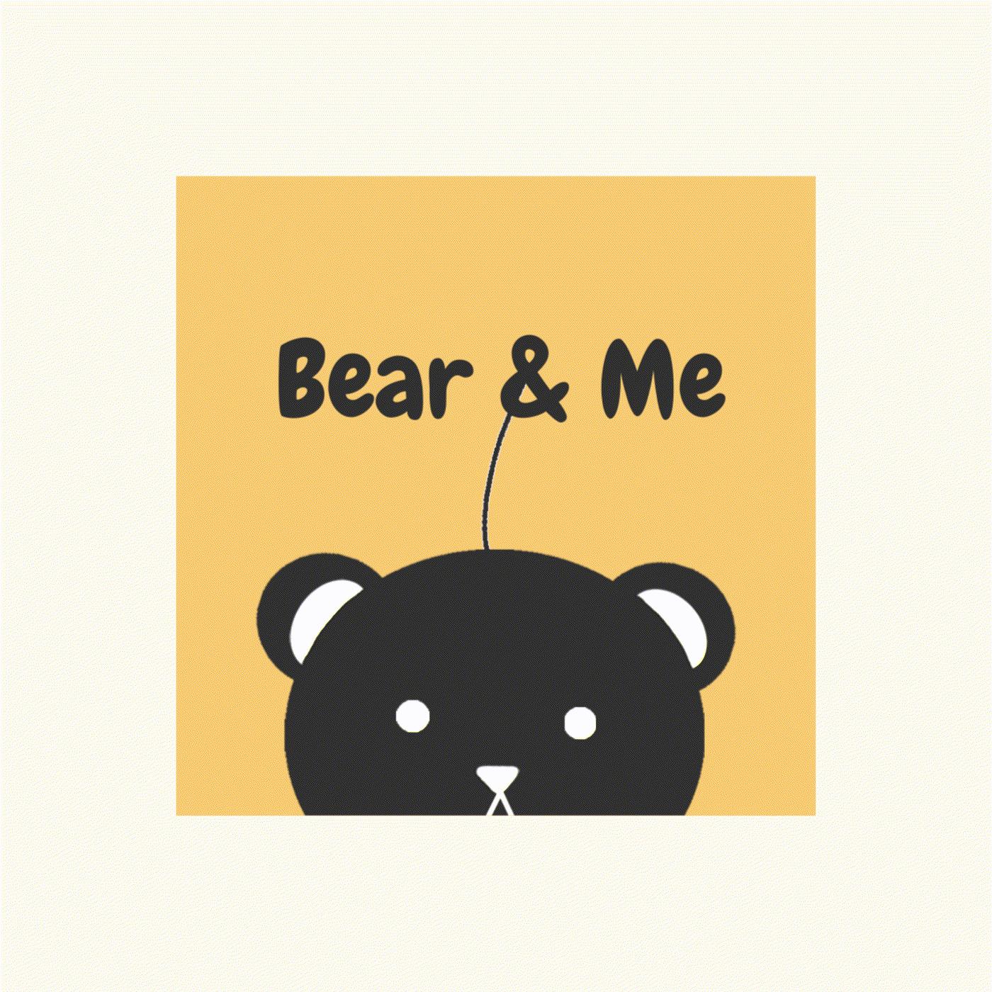 熊與一根毛