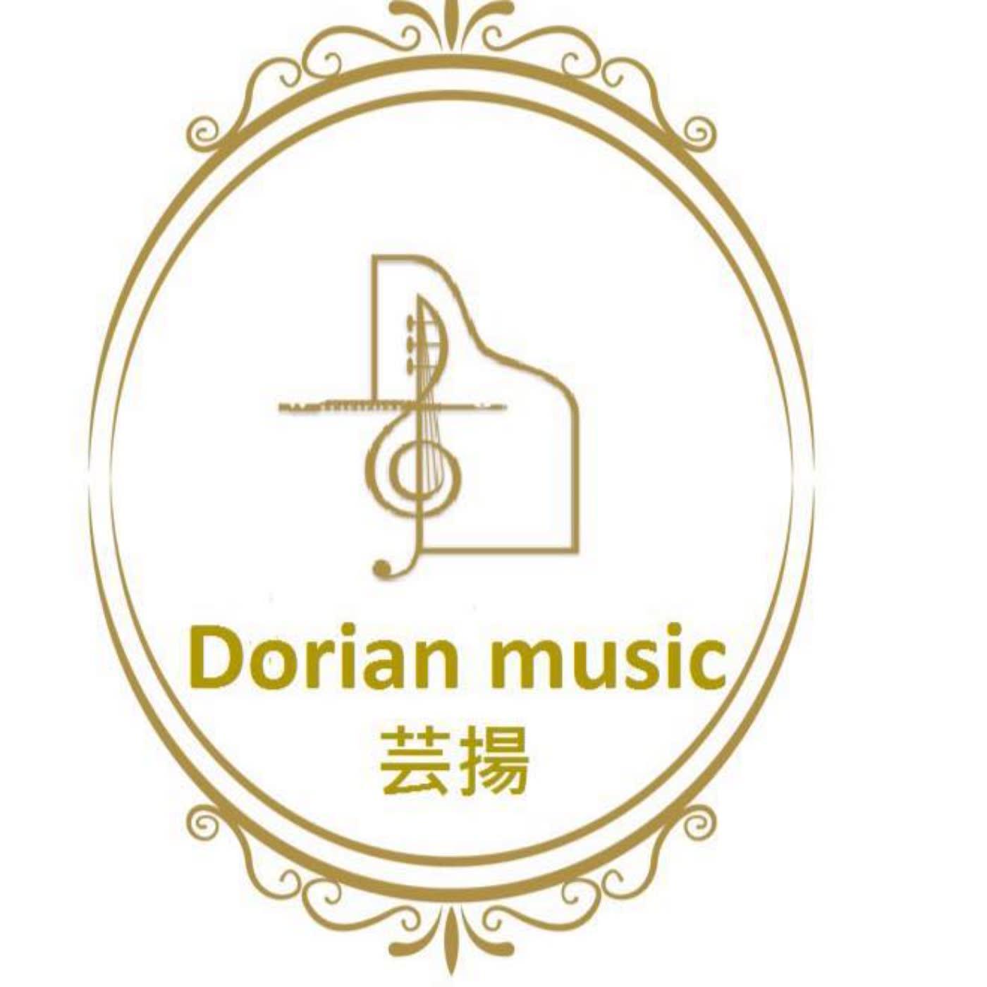 DorianMusic Bonjour