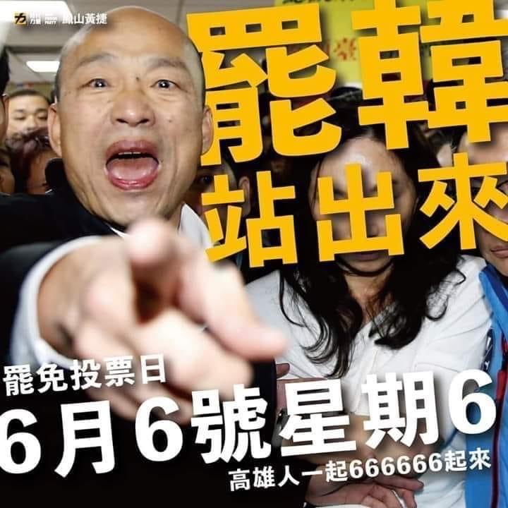 抬槓|#2|回家罷韓、黑人影響打手槍、黃氏兄弟、勿忘六四、香港加油