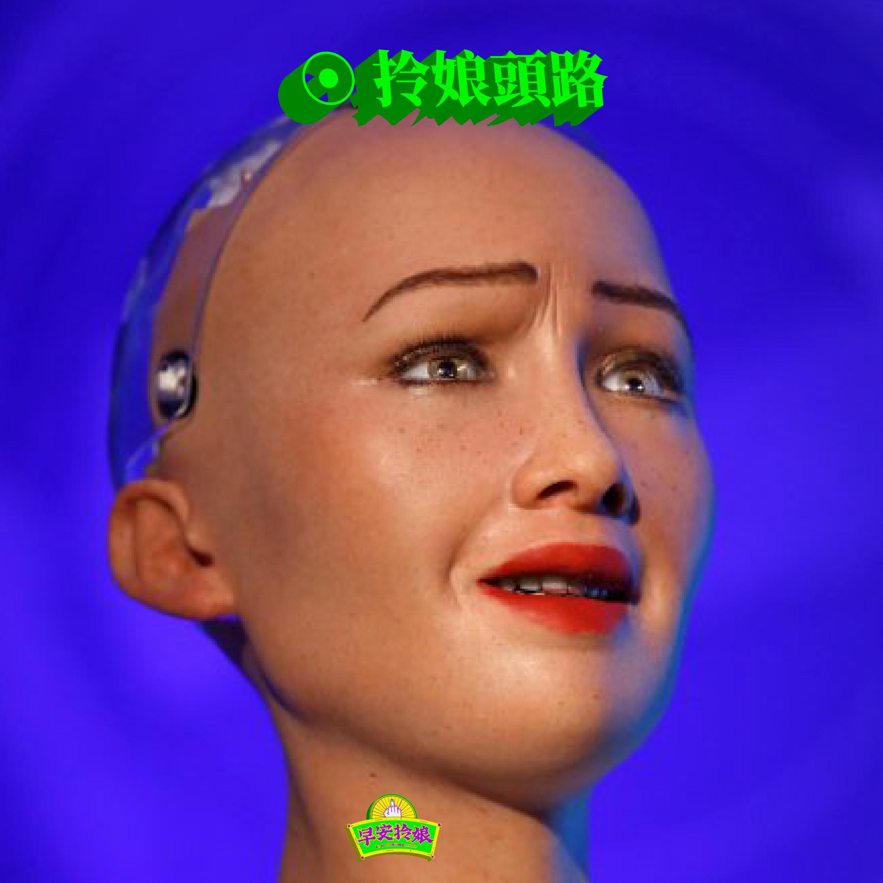 #24|頭路|東京 AI 訓練師,厭女的人工智慧? ft. 祥太|´ΘωΘ`