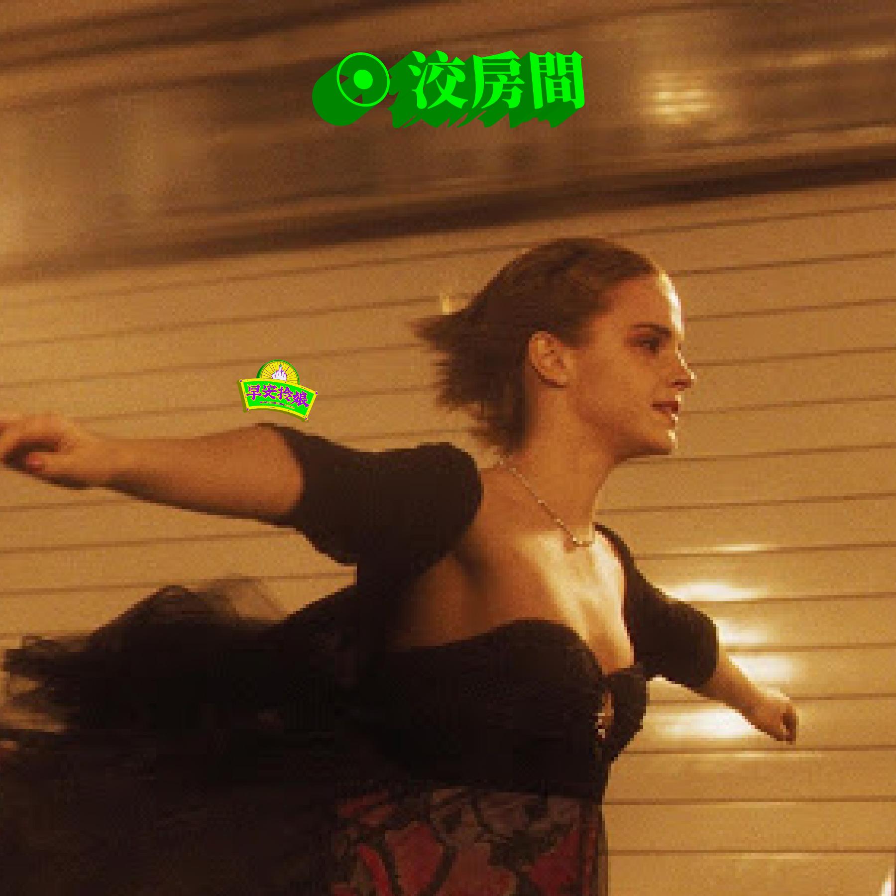 #27 觀影 《壁花男孩》此生必看,性侵與性愛、自殺與自愛 ft. Awee (✽・・)ノ(._.✽)