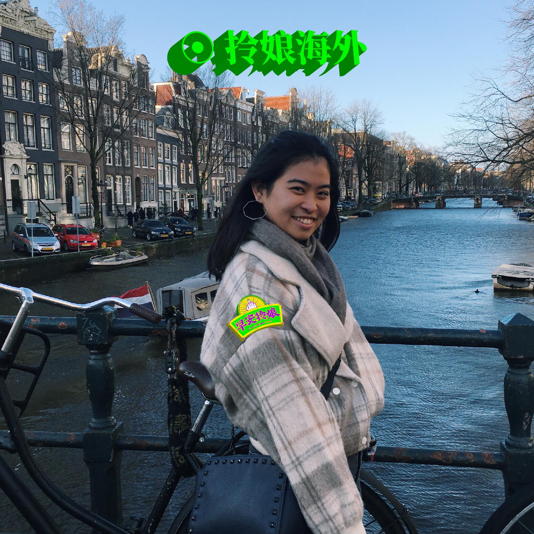 #28 海外 荷蘭紅燈區女郎、呼麻聖地、單車城市 ft. Pussy Protagonist ≖◞౪◟≖
