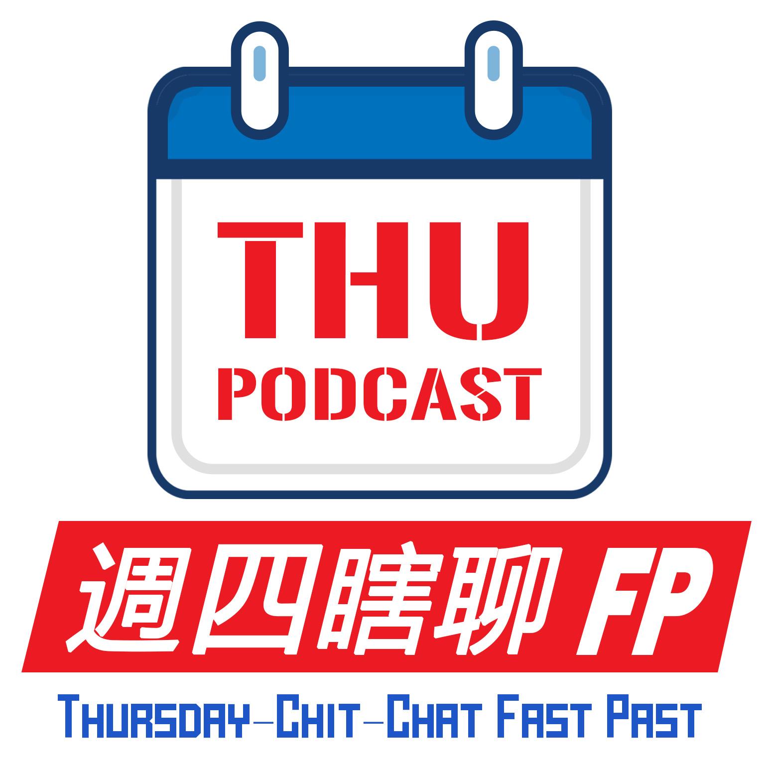 EP.04:逛完Pinkoi最討厭的那個DPA廣告