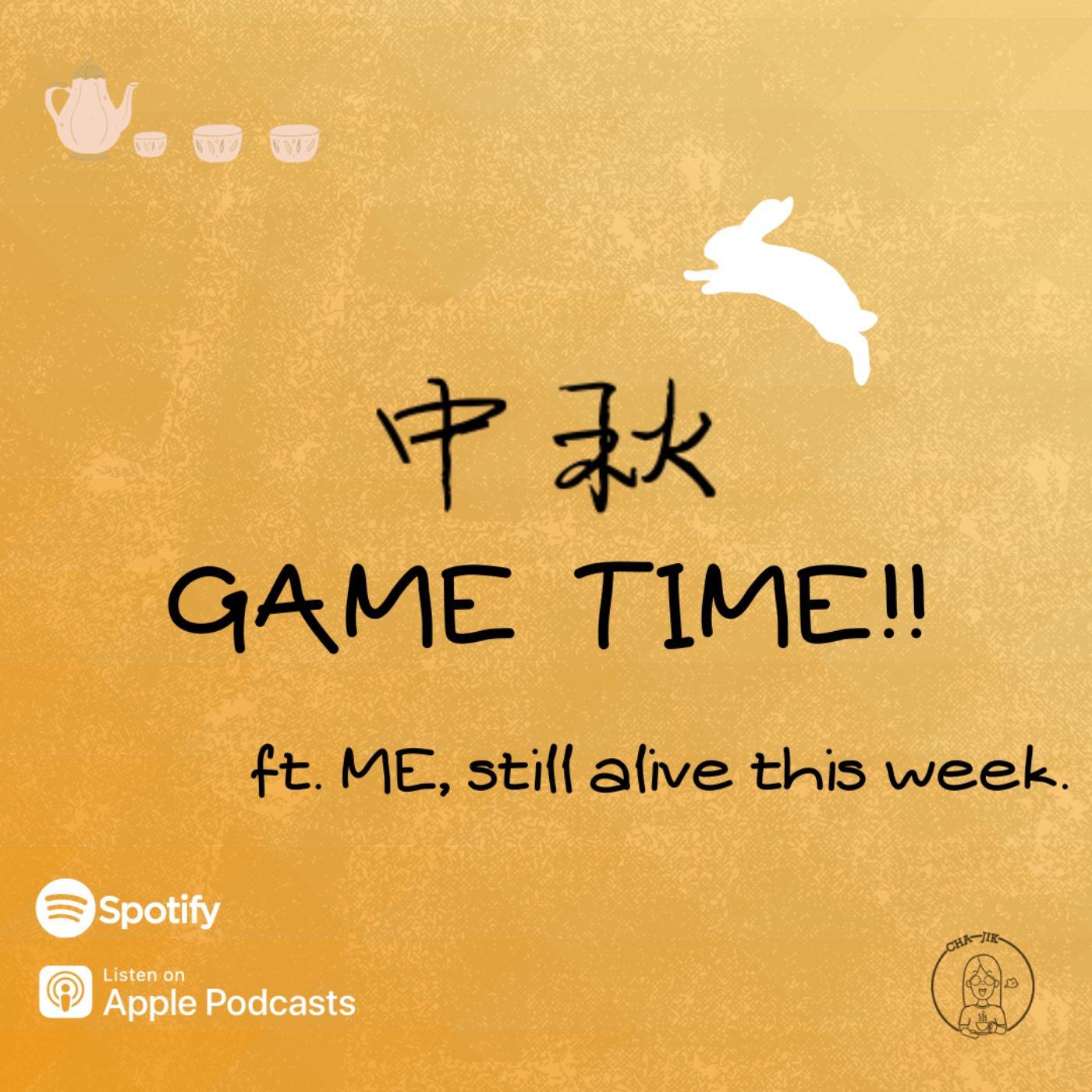 特輯   中秋GAME TIME!! ft. ME, still alive this week.