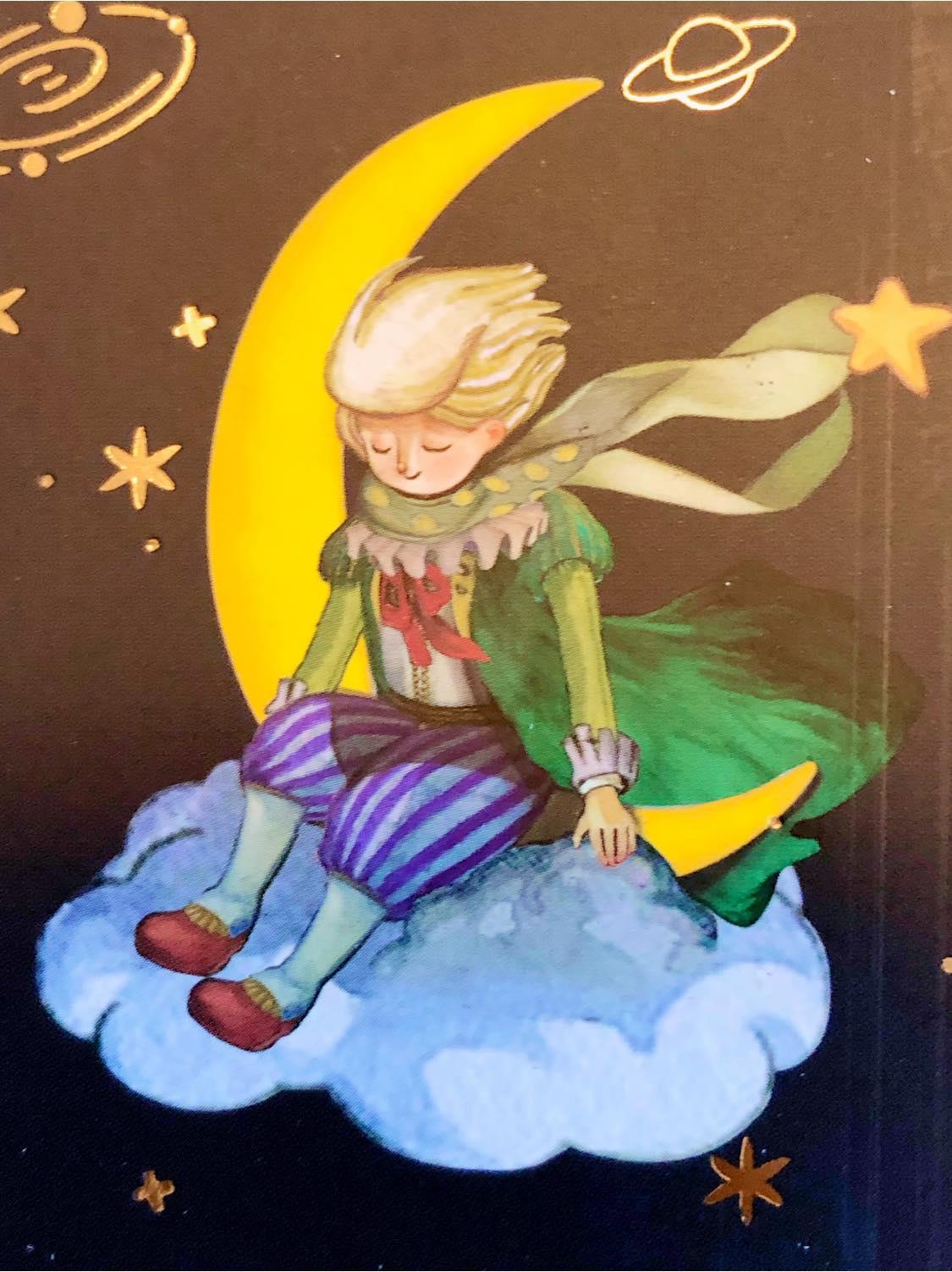 NO23 今夜,遇見小王子:月亮的奧秘與儀式
