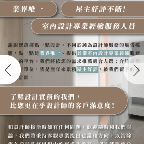 台灣是否適合開放式廚房?