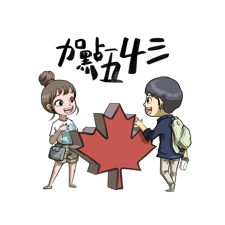 [S3 EP.09] | 女子貴族學校 x 創業家 x Youtuber feat. Judy