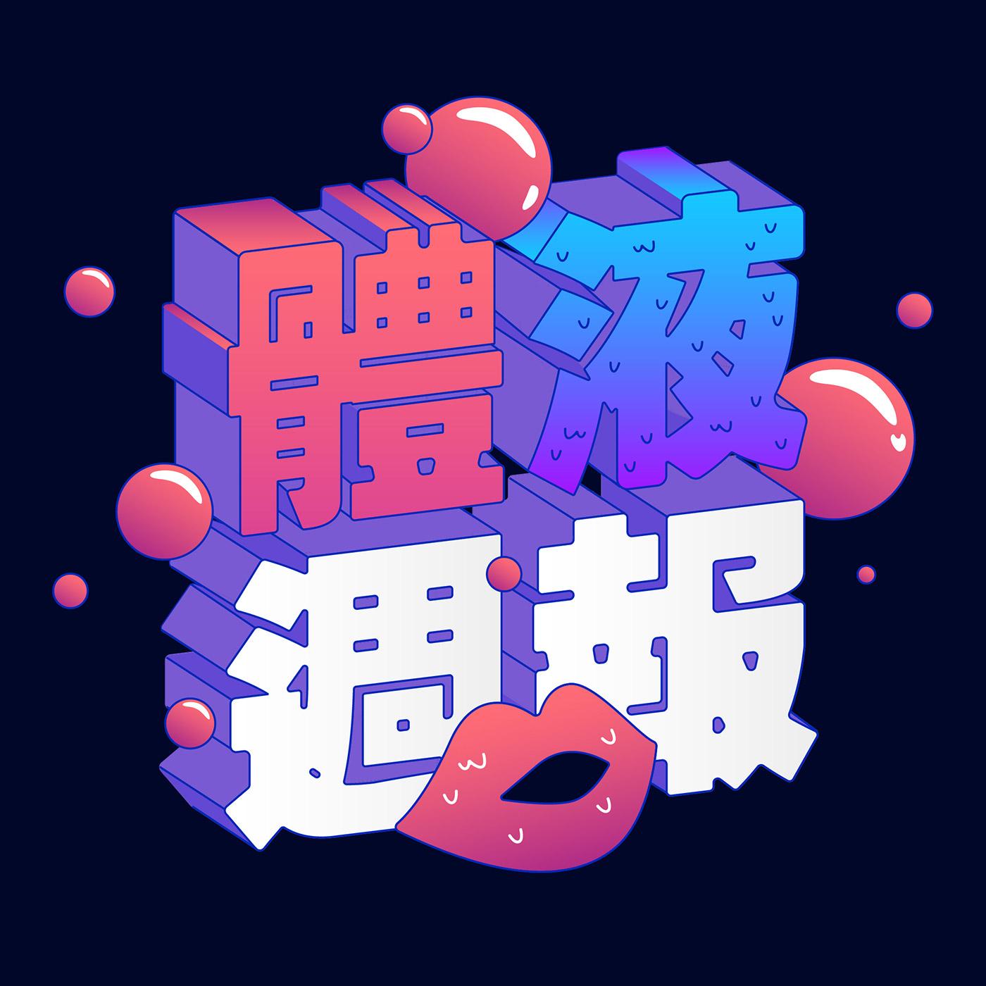 第21擊 | 液見領袖#6》女同志現身日,來嗆爆異性戀! ft.台北拉子 Joe