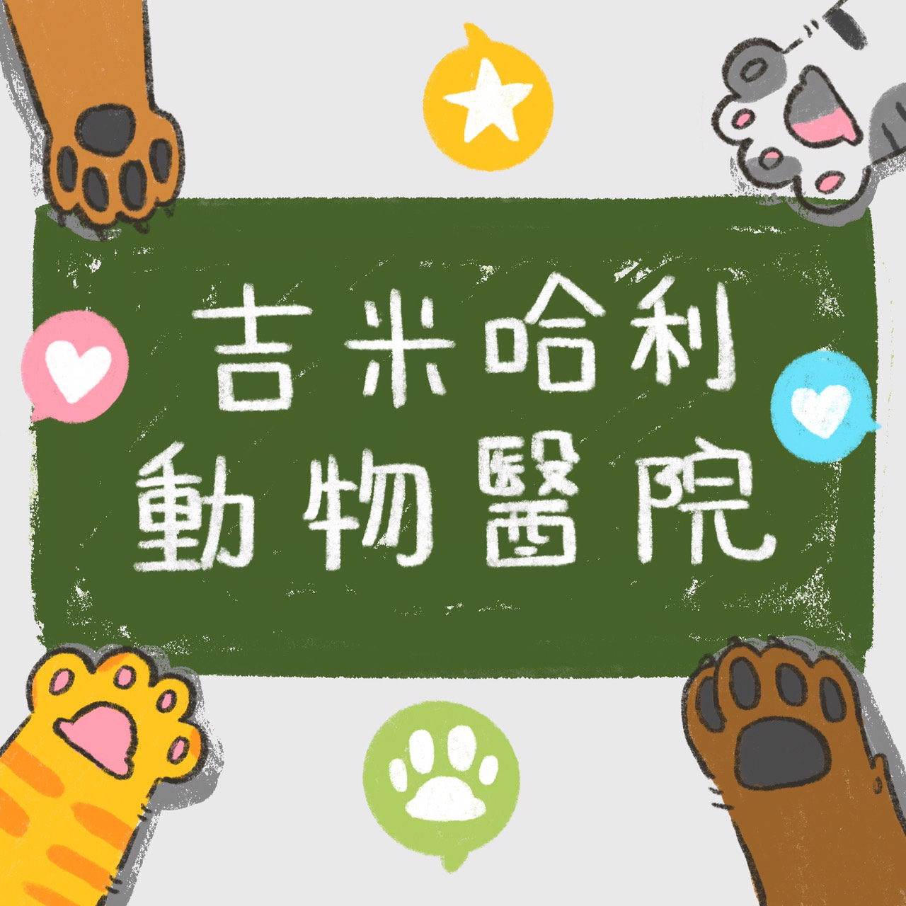 EP4 20分鐘!讓你第一次奶貓就上手 幼貓除蚤 奶貓照顧必備指南 奶貓斷奶 多貓家庭 貓白血 貓愛滋