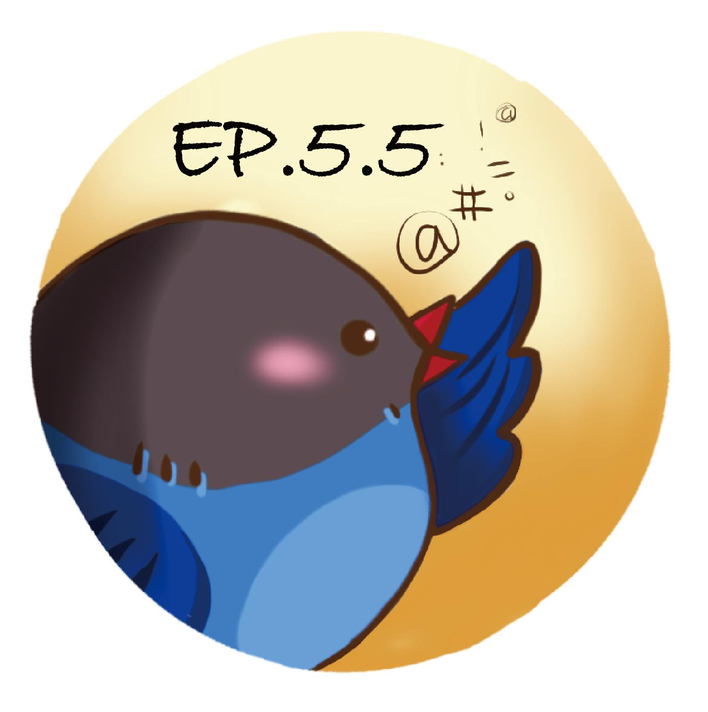 《泡泡鵲停》EP.5.5-第一屆衰鬼比賽