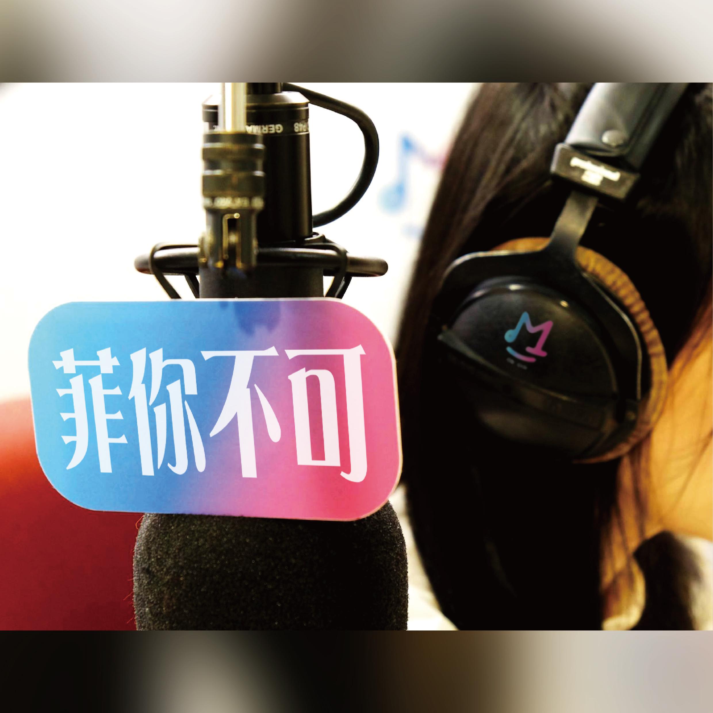 0031 威武~運氣+實力+討律師檢察官喜歡=國民法官。ft.台中法制局局長李善植