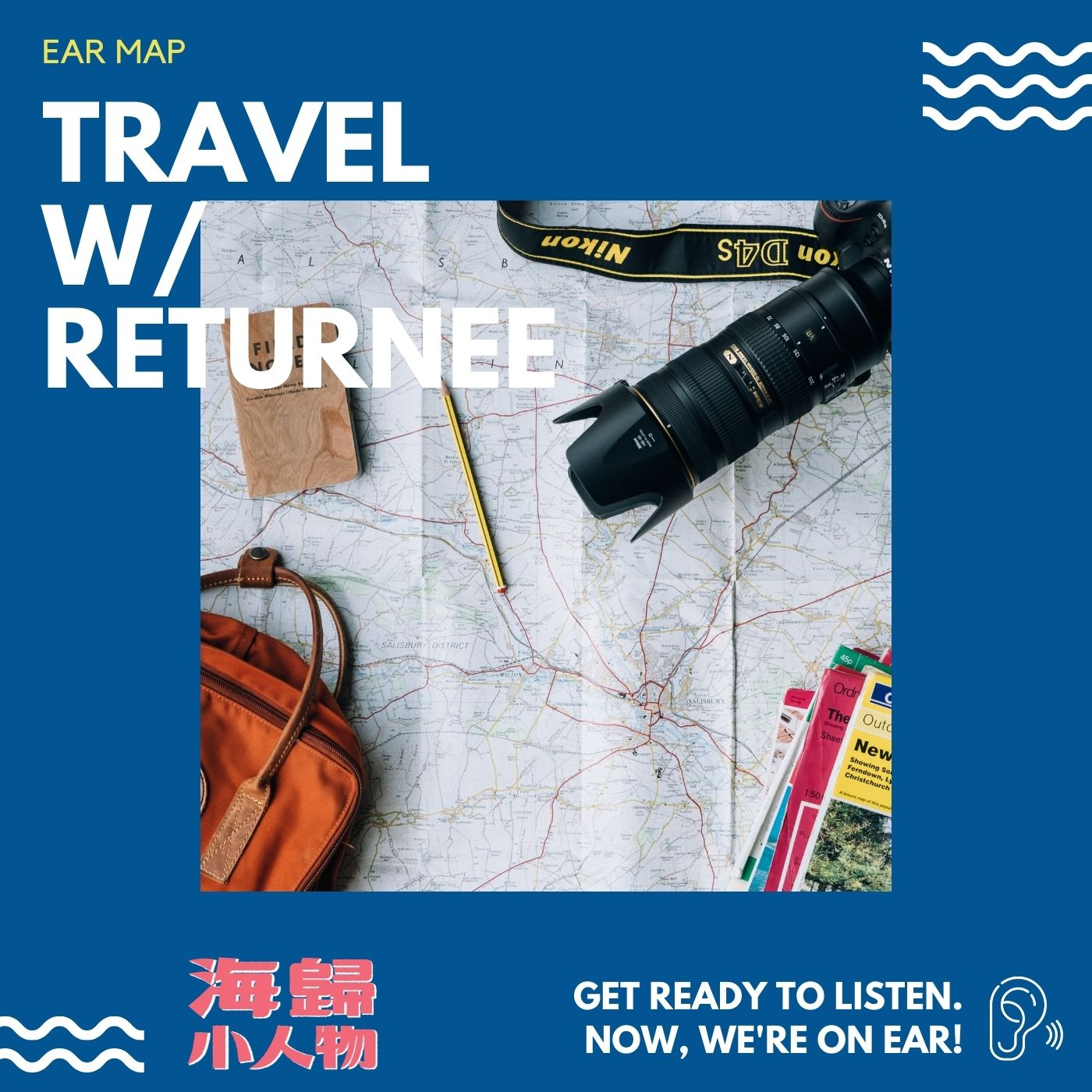 EP11. 【充滿夢想與魔法的城市-奧蘭多遊樂園之都】耳朵旅遊單元:跟著海歸遊玩世界吧!