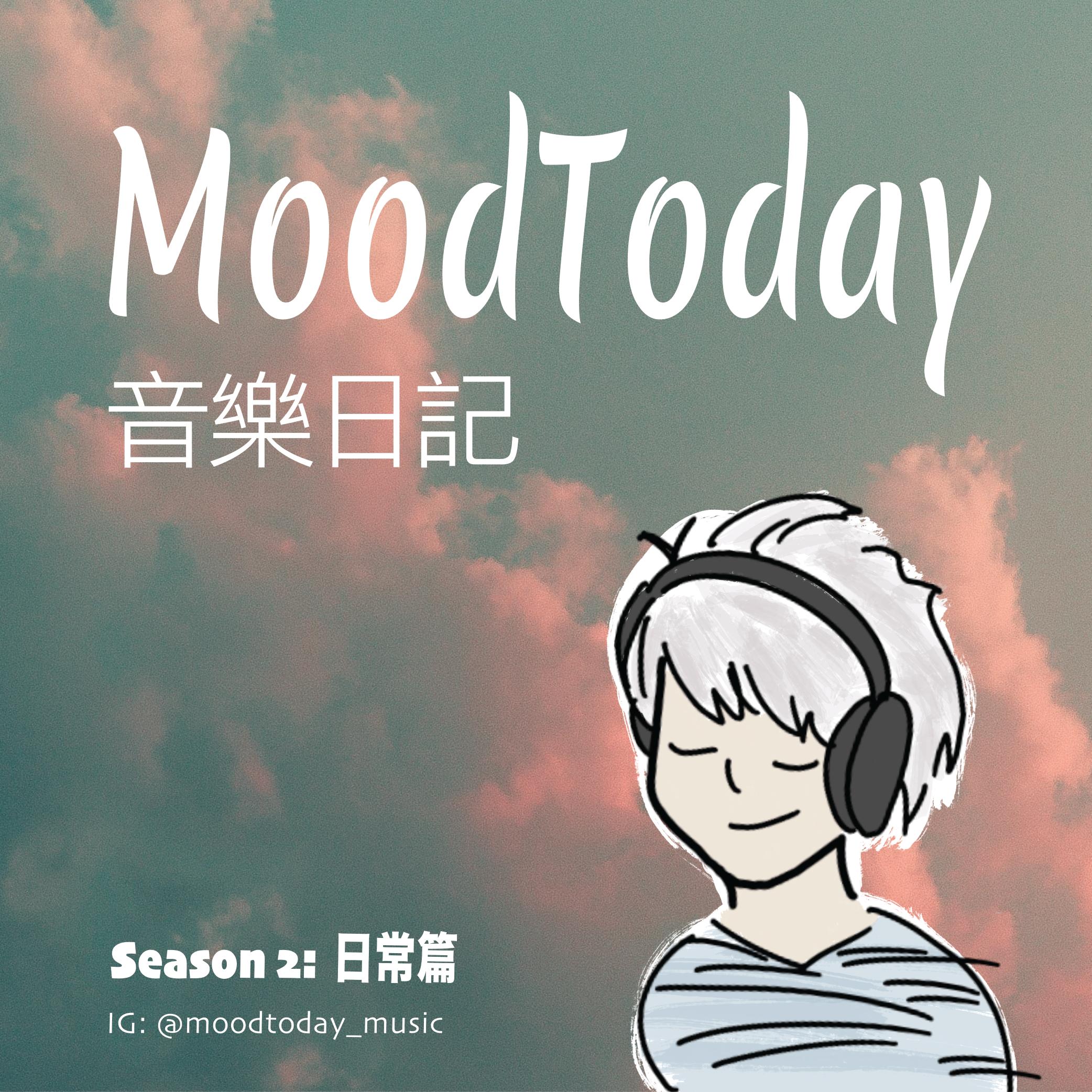 【日常篇 EP3】- 皮膚問題 / 工作進度 / 對結婚的看法/ 原創歌曲試聽