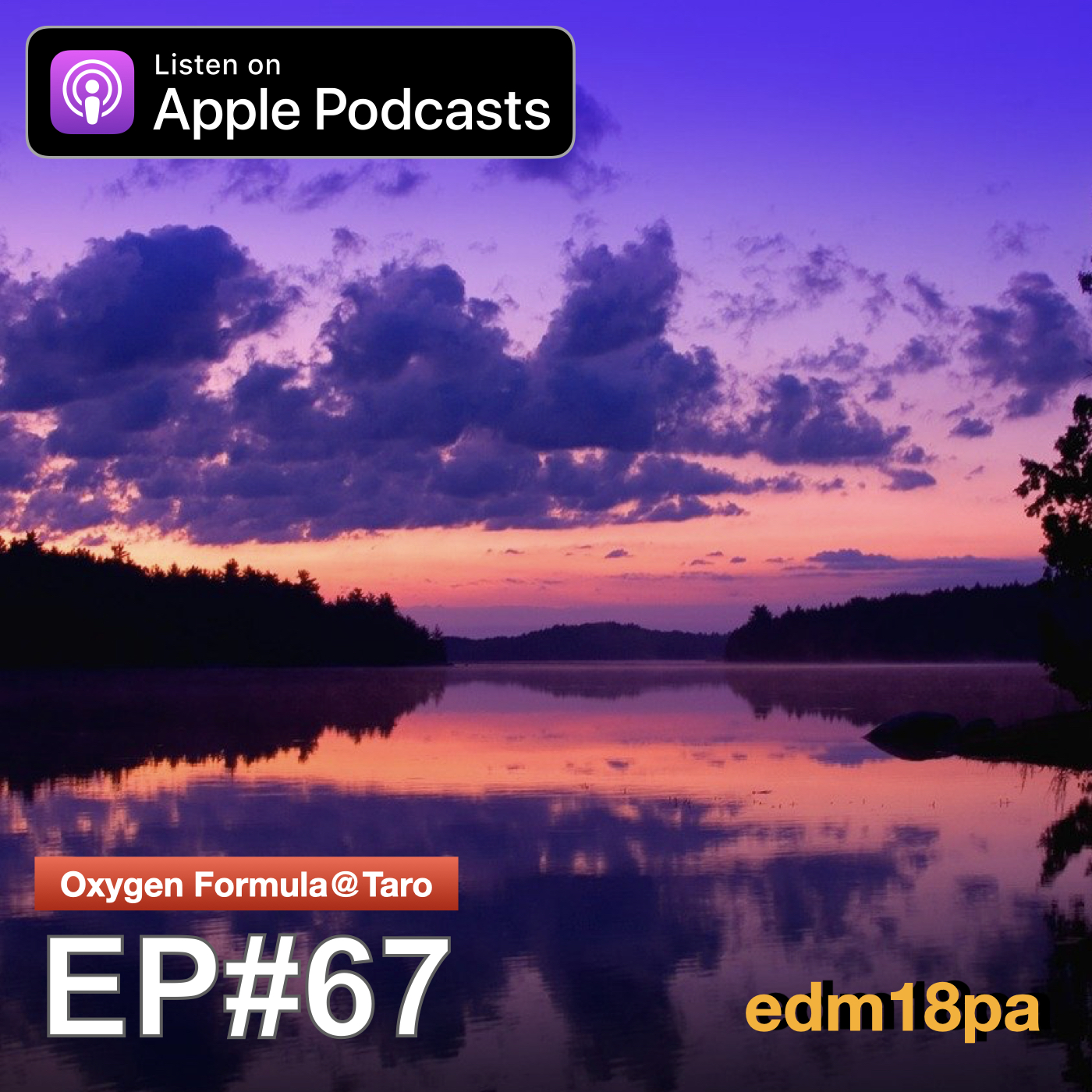 EP67 | Calm /Positive - 週末涼夏輕電音『守護家園&保衛台灣(二十二)』