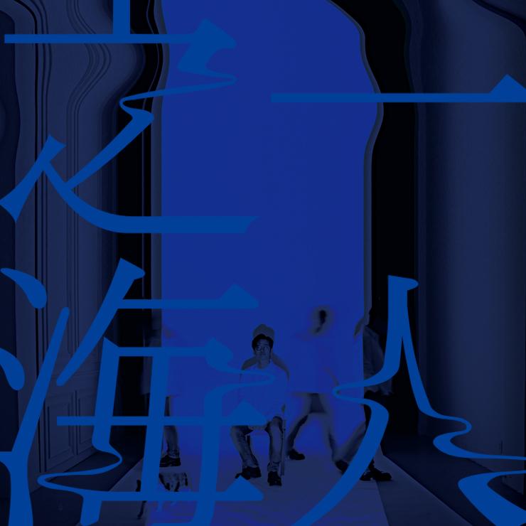 我們終究不是房子,能夠成為安穩的佇立 — 陳建騏「一人之海」音樂會 11/26 國家音樂廳