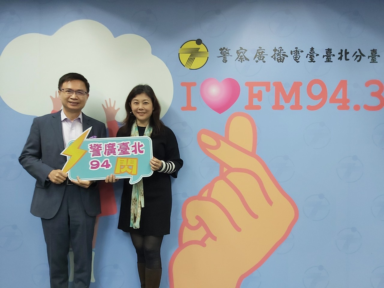外貿協會2035 E-Mobility Taiwan