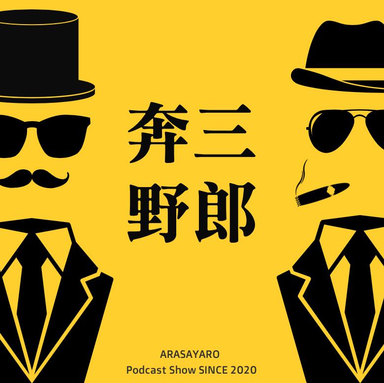 男 dism pretender official 髭