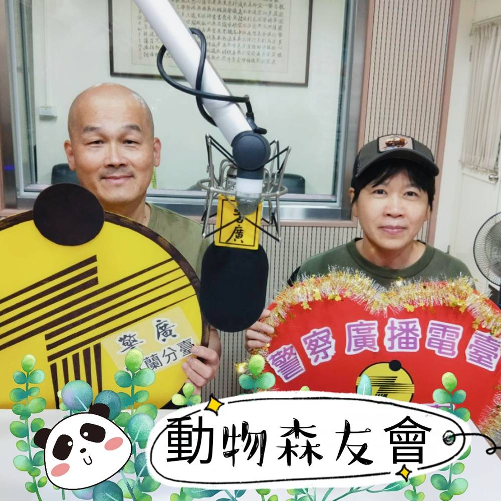 0924動物森友會最終回(心目中的動物園2)