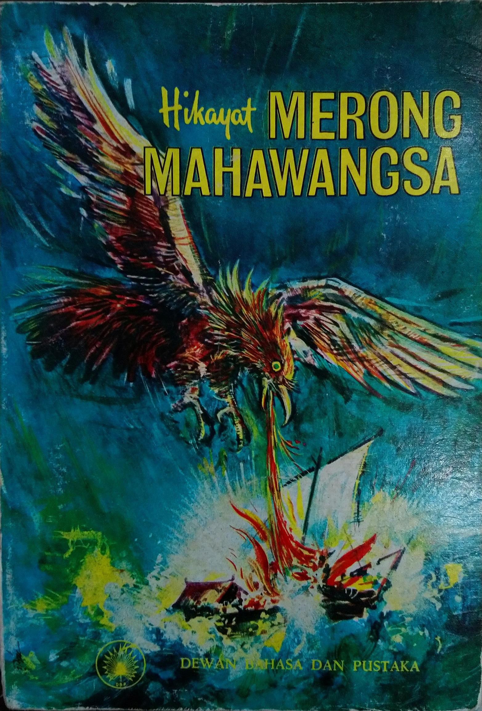 EP2 一個鳥故事牽引出整個民族起源, 曾被翻拍成電影的壯闊史詩