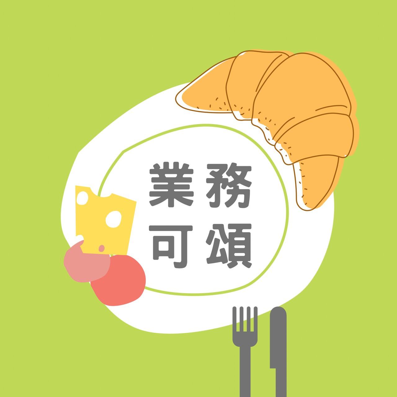 閒聊 | 送過哪些台灣禮品給外國客戶