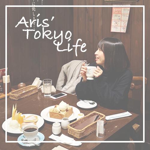 Aris是台灣人,東京生活ING#26:自駕旅行日記,參觀島根縣立古代出雲歷史博物館的小插曲|Aris'TokyoLife