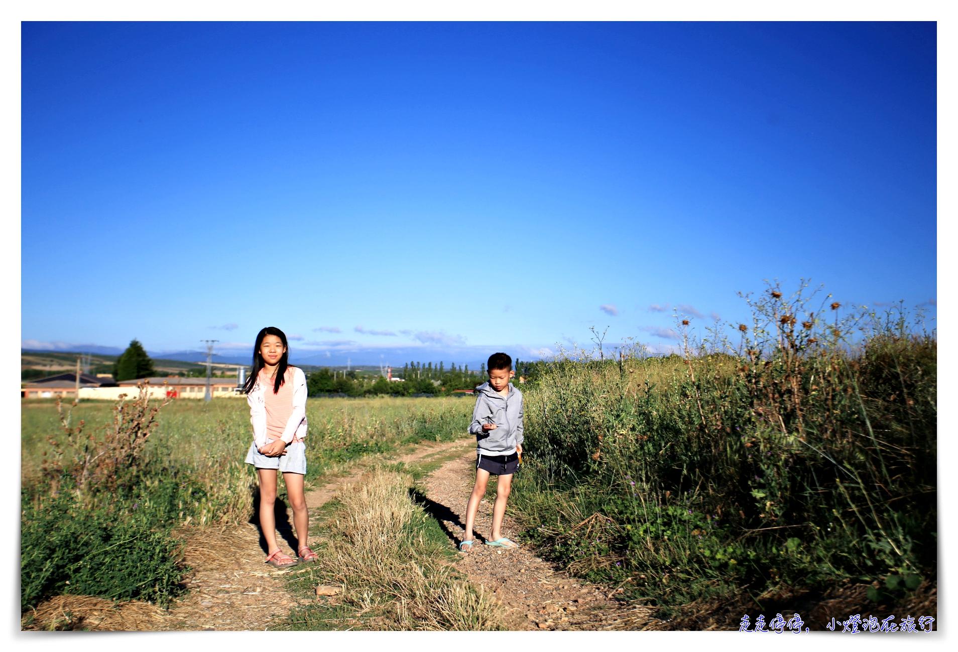我的Podcast頻道:過去的演講過程中,最容易被碰到問問題的就是親子教養的衝突,這一集比較概略性地分享一下,旅行對於親子教養到底有什麼效益或者好處喔! 主軸大綱如下:  ⭕️為什麼要用旅行親子教養?   ⭕️旅行中的親子教養該怎麼做?   ⭕️會不會兼顧不到旅行的樂趣?   ⭕️旅行中的擔心  也歡迎追蹤我的粉絲專頁以及部落格: 粉絲頁:https://bit.ly/2XN36fw 部落格:https://www.difeny.com  Powered by Firstory Hosting