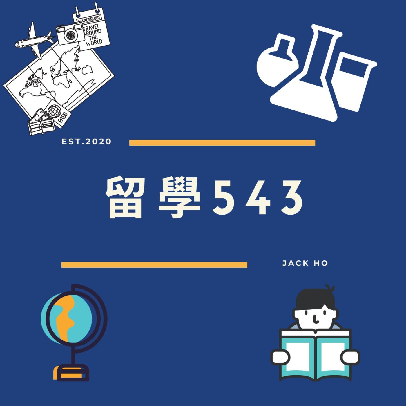 EP20. 紀錄片分享(小雷)&志工故事