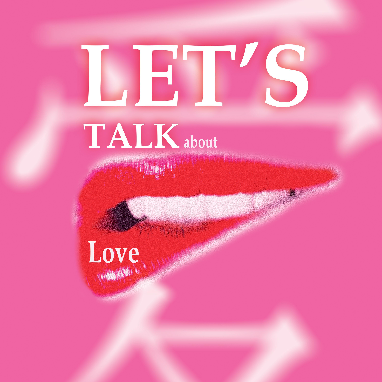 【Let's Talk About Love】瘋狂跨界的吉娃娃 EP.20