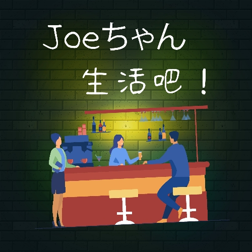 EP17時代潮流中的古典樂(上)ft.台北愛樂合唱團音樂總監古育仲
